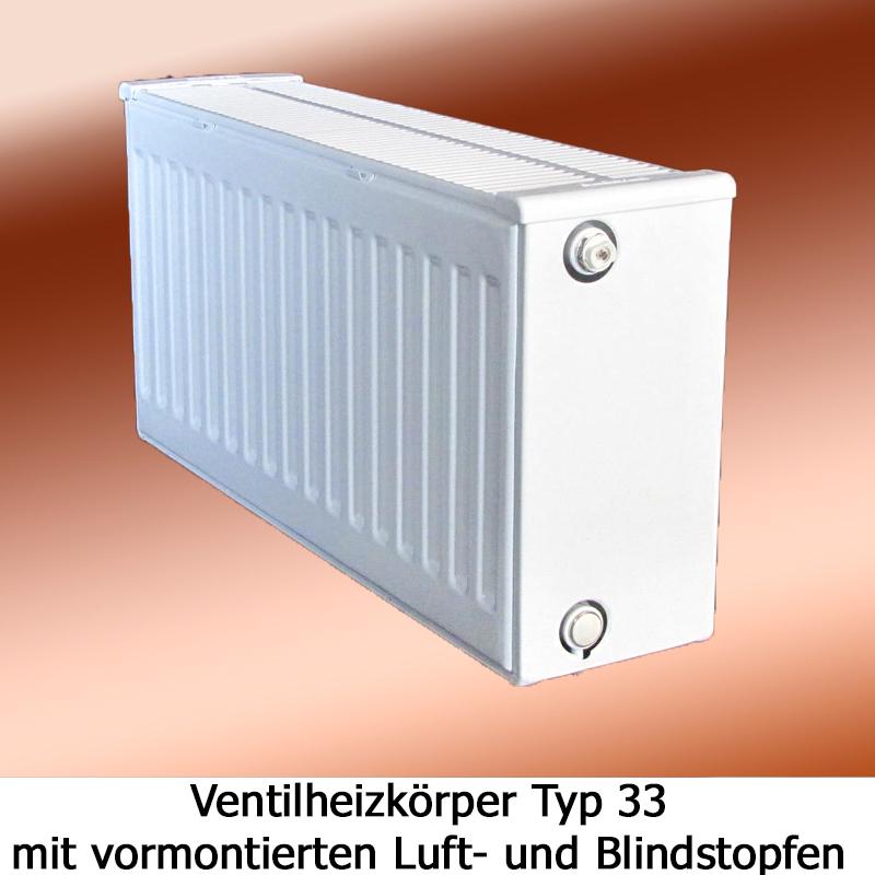 buderus niedertemperatur heizk rper typ 33 h he 600 mm. Black Bedroom Furniture Sets. Home Design Ideas