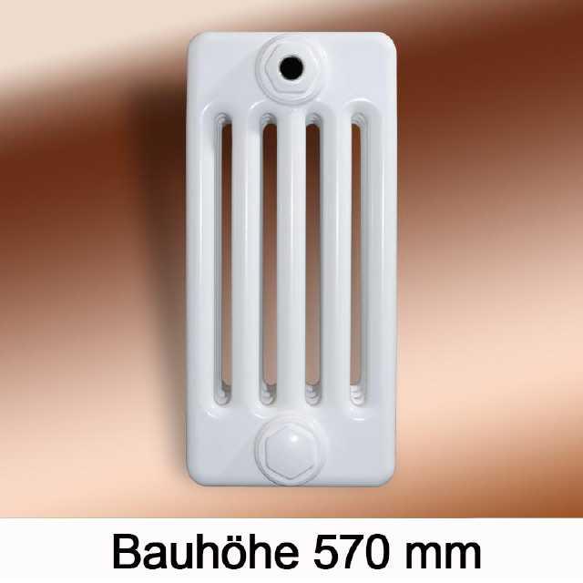 Hervorragend Flach - Austauschheizkörper mit Rohrabstand 500 mm als Ersatz für  CY95