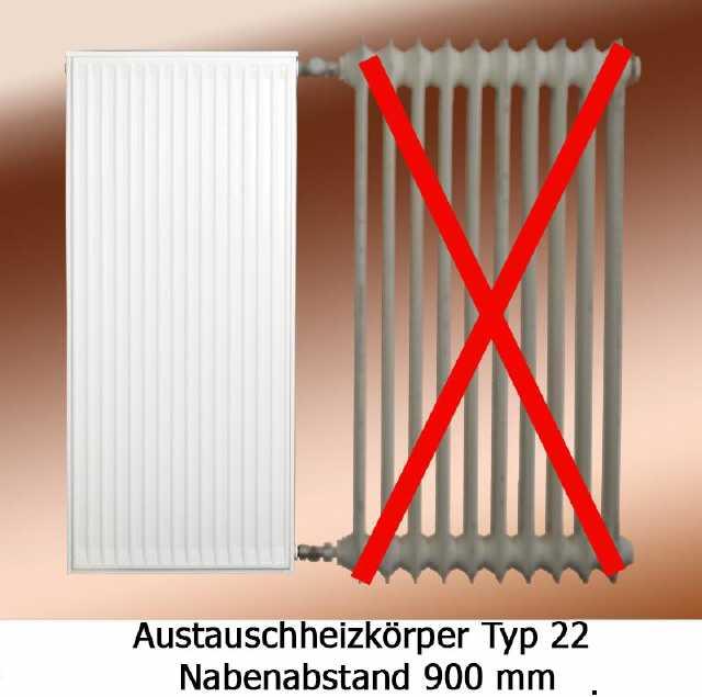 heizk rper flach buderus kompaktheizk rper typ 22. Black Bedroom Furniture Sets. Home Design Ideas