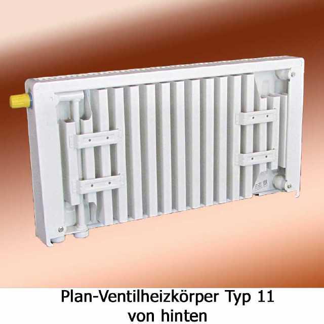heizk rper mit integriertem thermostat buderus vc plan typ 11 bauh he 900 mm. Black Bedroom Furniture Sets. Home Design Ideas