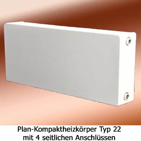 heizungsk rper buderus logatrend planheizk rper typ 22 bh 300 mm. Black Bedroom Furniture Sets. Home Design Ideas