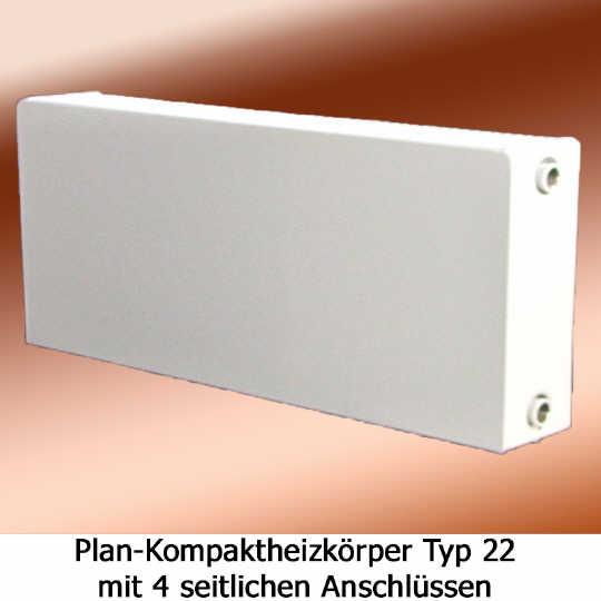 heizungsk rper 22 buderus c plan kompaktheizk rper typ 22 bauh he 900 mm. Black Bedroom Furniture Sets. Home Design Ideas