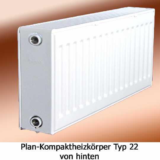 heizungsk rper 22 buderus c plan kompaktheizk rper typ 22. Black Bedroom Furniture Sets. Home Design Ideas